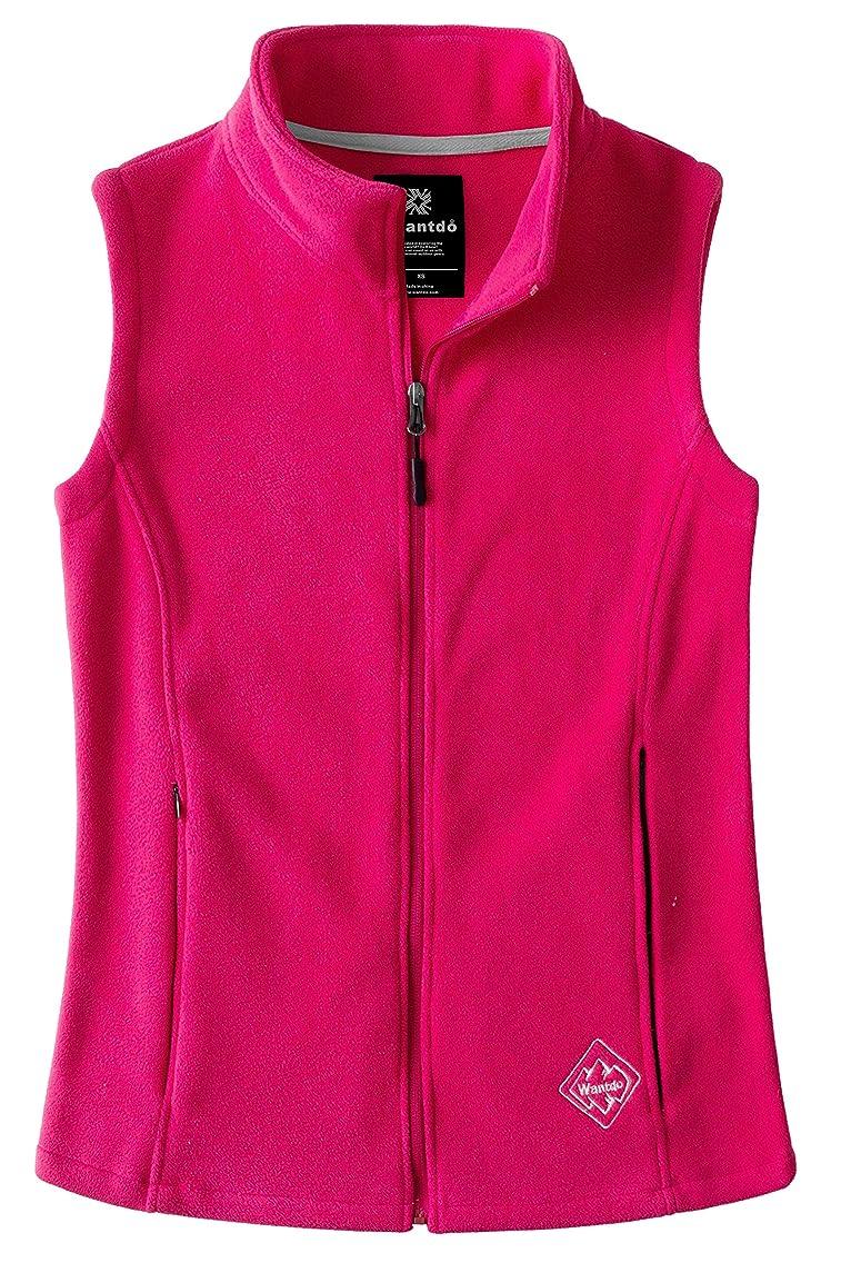 Wantdo Women's Mountain Fleece Vest Outdoor Windproof Hiking Vest