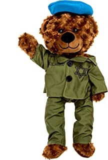 ZZZ Bears SGT. Shluffy Jewish Teddy Bear in Israeli Defense Forces Uniform to Help with Bedtime (Israeli Defense Forces Uniform)