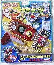 DAPANDA Rockman EXE (Mega Man) : Dx Progress PET Neo Version RED