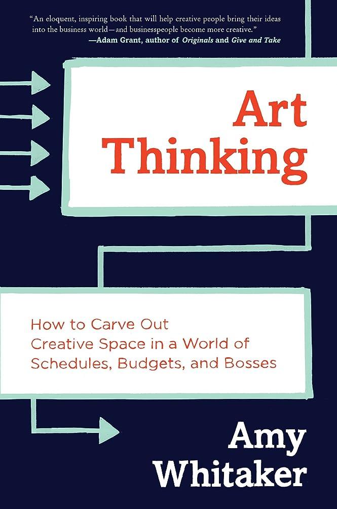 自宅で死町Art Thinking: How to Carve Out Creative Space in a World of Schedules, Budgets, and Bosses (English Edition)