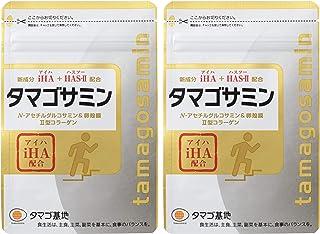 タマゴサミン 2袋セット(1袋/30日分) [ iHA50mg コラーゲン グルコサミン コンドロイチン 配合]ファーマフーズ公式 タマゴ基地