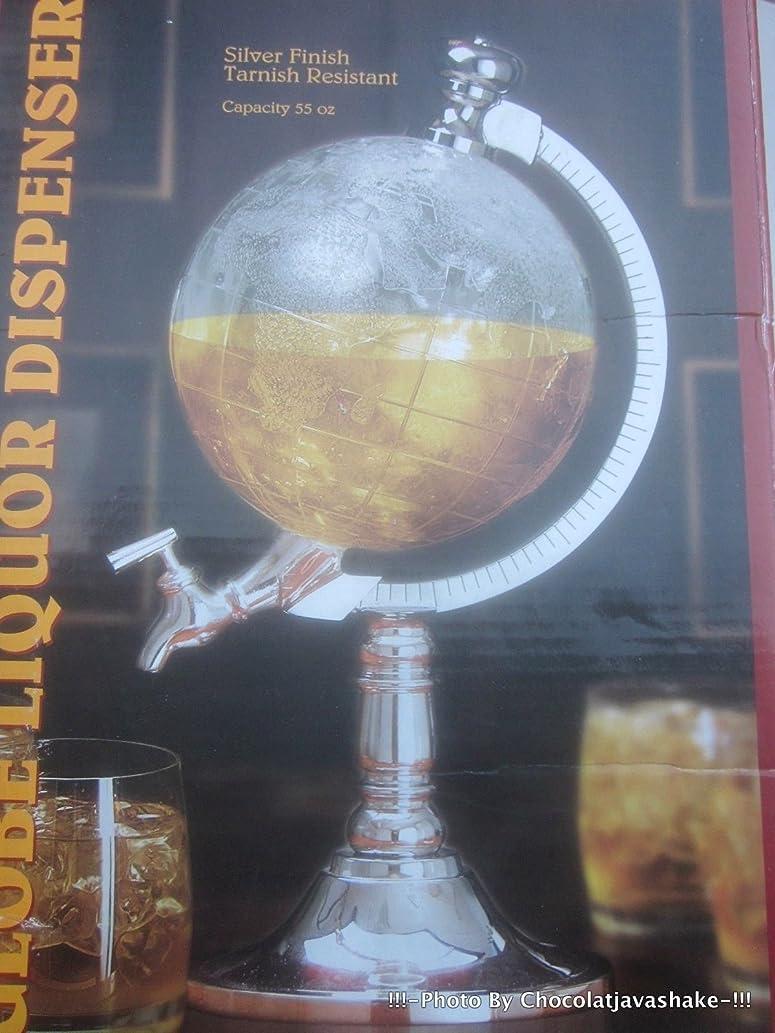 危険にさらされている遊び場モンキーGodinger Globe Liquorディスペンサー