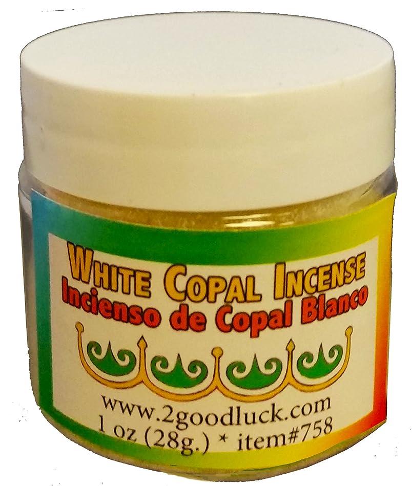 定常また明日ね悩みホワイトCopal Spiritual Incense for Rituals、瞑想、健康1オンス。Incienso de Copal Blanco para Rituales、MEDITACIóN Y SALUD。