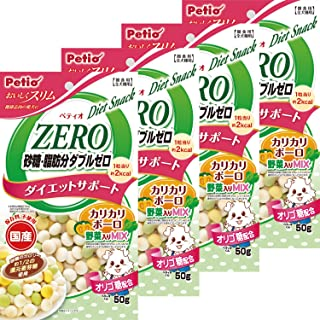 ペティオ 犬用おやつ AZおいしくスリム砂糖・脂肪分W0カリカリボーロ 野菜入りミックス 90g×4個