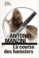 La course des hamsters Format Kindle
