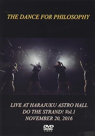 ファーストワンマンライブ [DVD]
