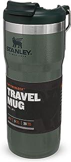 Stanley Klasik Çift Kilitli Seyahat Bardağı 0.47 Lt
