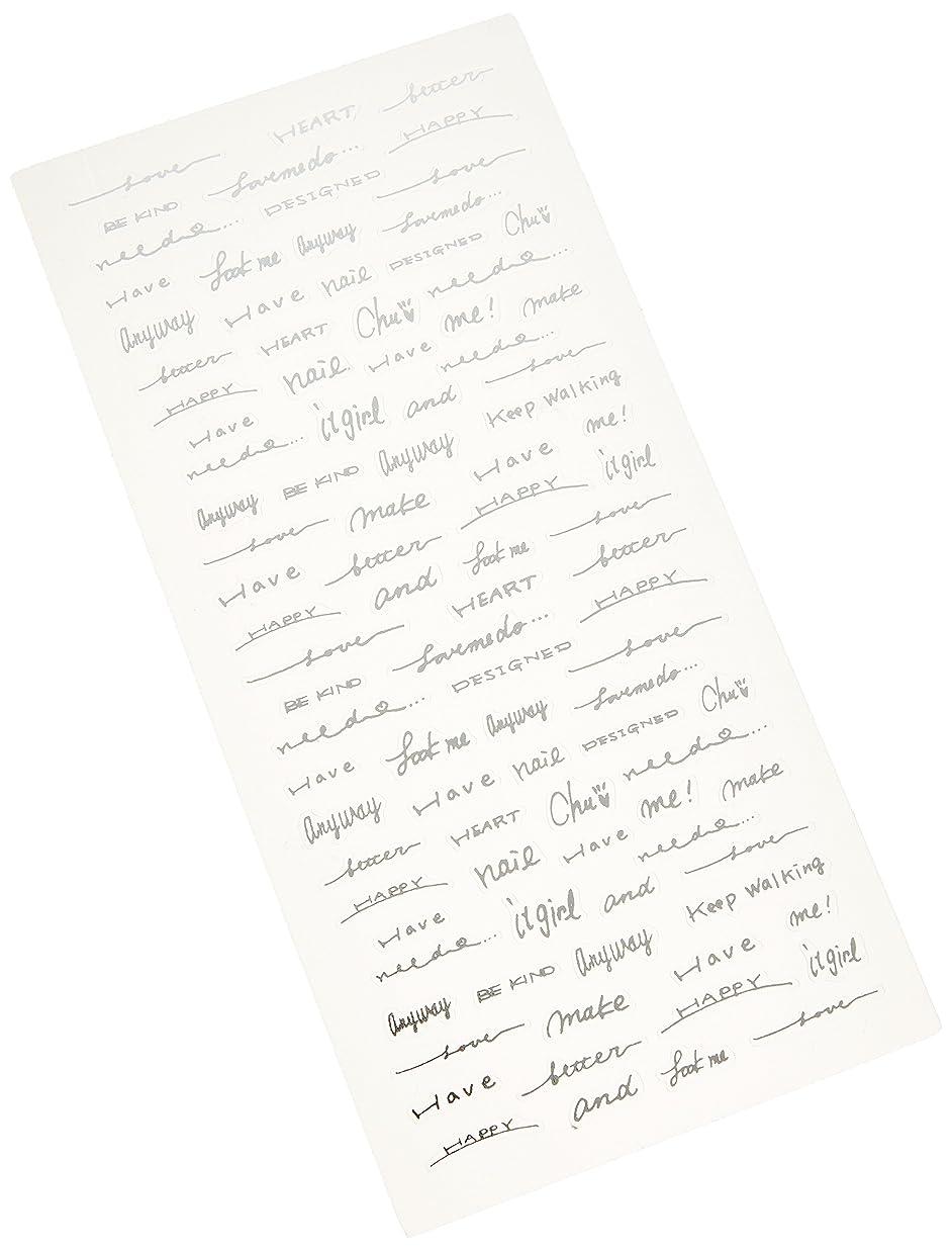 影響力のあるあさりまさにツメキラ(TSUMEKIRA) ネイル用シール Freehand words シルバー SG-SAI-103