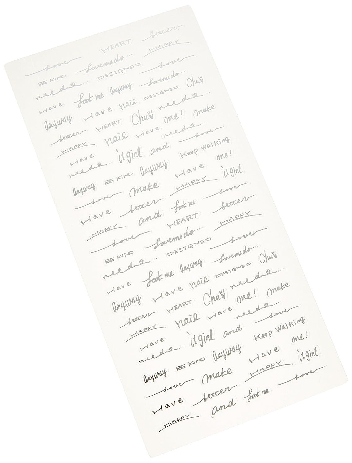 極小スリップへこみツメキラ(TSUMEKIRA) ネイル用シール Freehand words シルバー SG-SAI-103