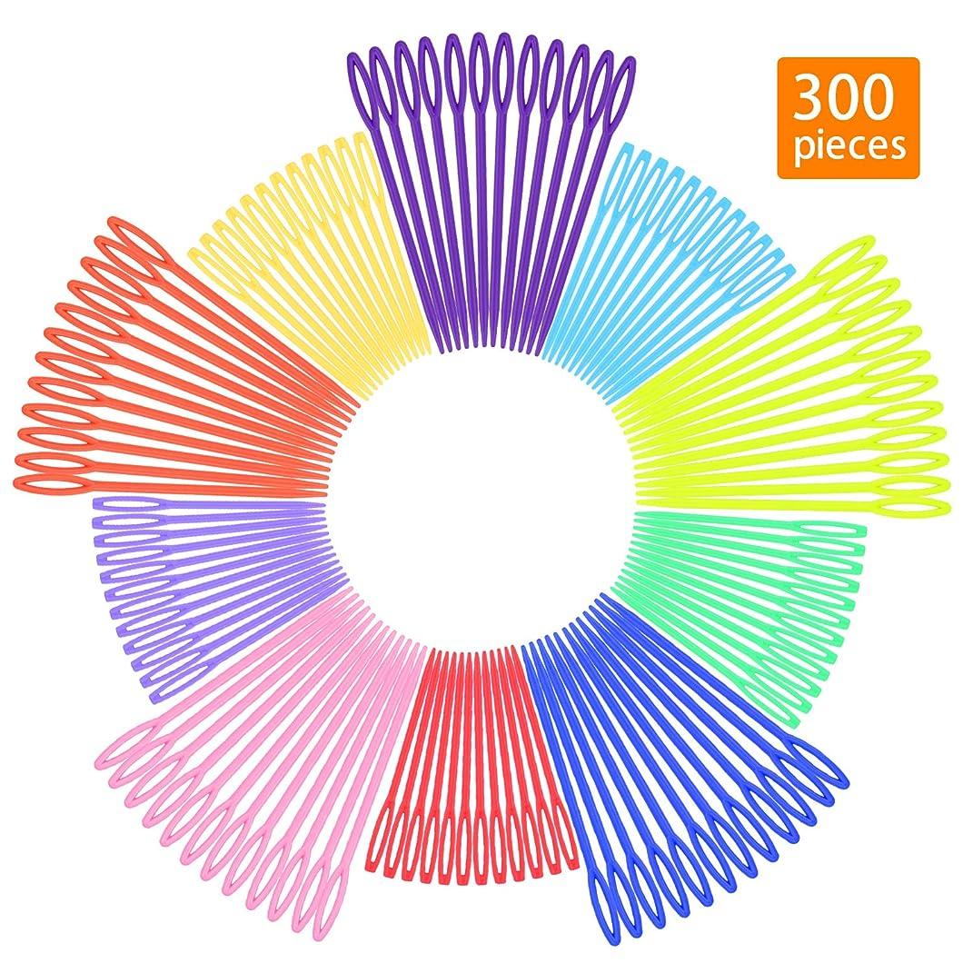 300 Pcs Plastic Sewing Needles, iFergoo 150 Pcs 3.5