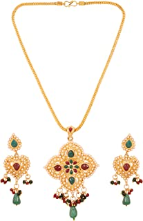 Gold Tone Indian Bollywood Beautiful mesh and Cut Work Designer Jewelry Pendant Set for Women