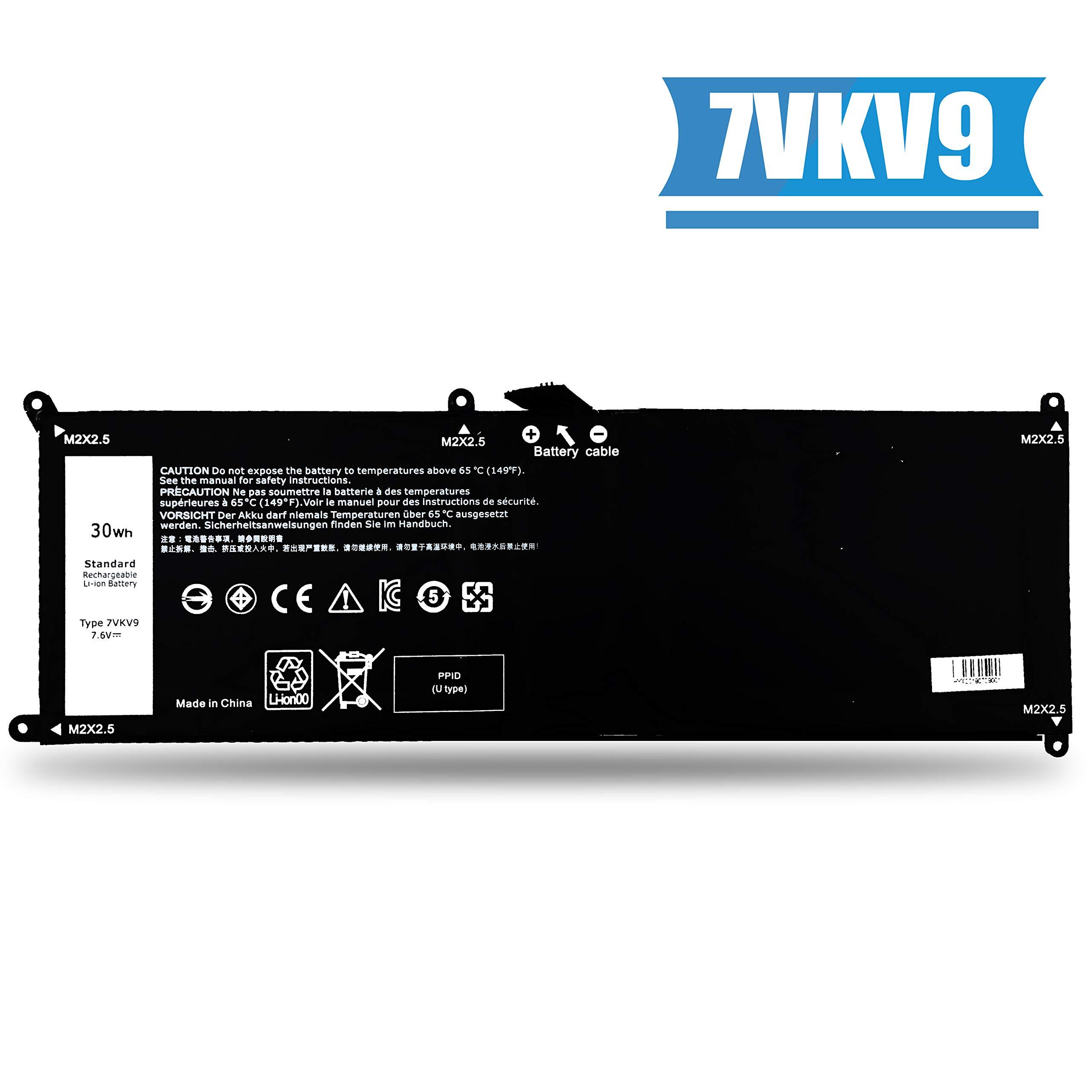 Emaks 7VKV9 Battery Latitude D1308TB