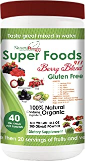NR911 Superfoods 911 Berry Blend - Noni, Mangosteen, Goji, Acai, Pomegranate Blended with numerous Organic Fruits, Vegetab...