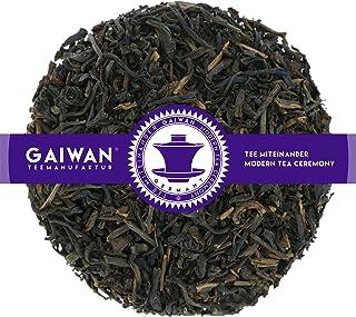 "N° 1218: Tè nero in foglie ""Vaniglia Nero Deteinato (Decaffeinato)"" - 1 kg - GAIWAN® GERMANY - tè in foglie, nero, tè decaffeinato, tè nero da Ceylon, 1000 g"