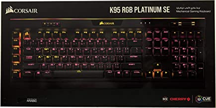 Corsair K95 Platinum SE GOLD Eng Arabic