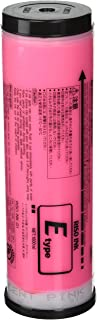2 Riso S-7211 Fluorescent Pink Ink, for Risograph EZ, MZ, and RZ Series Duplicators