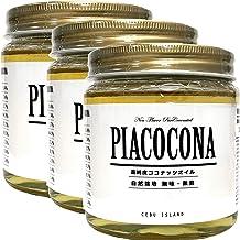 PIACOCONA 無臭バージンココナッツオイル ピアココナ 370g3瓶セット