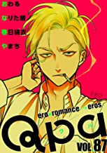 Qpa vol.87 エロ [雑誌]