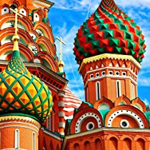 Wooden Jigsaw Puzzle for Adults - St Basil's Cathedral, Moscow - 255 Pieces by Nautilus Puzzles. Made in USA.