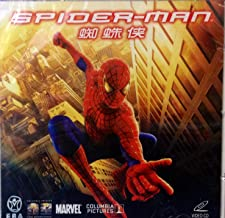SPIDER-MAN VCD IN ENGLISH w/ CHINESE SUBTITLE *** IMPORTED FROM HONG KONG ***
