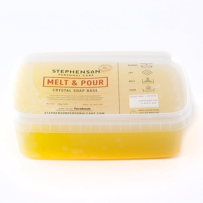 満たす事前歌うMelt and Pour Soap Base - Argan Oil SLES & SLS Free - 1Kg