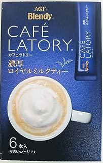 Blendy CAFE LATORY Stick Royal milk tea