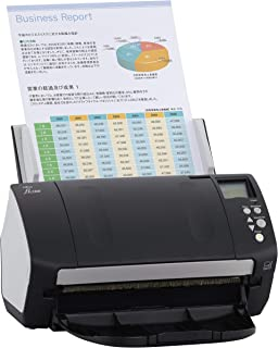 Fujitsu fi-7160 Document Scanner (Renewed)