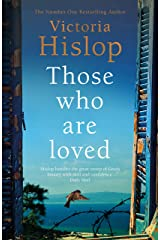 Those Who Are Loved: The compelling Number One Sunday Times bestseller, 'A Must Read' (English Edition) Format Kindle