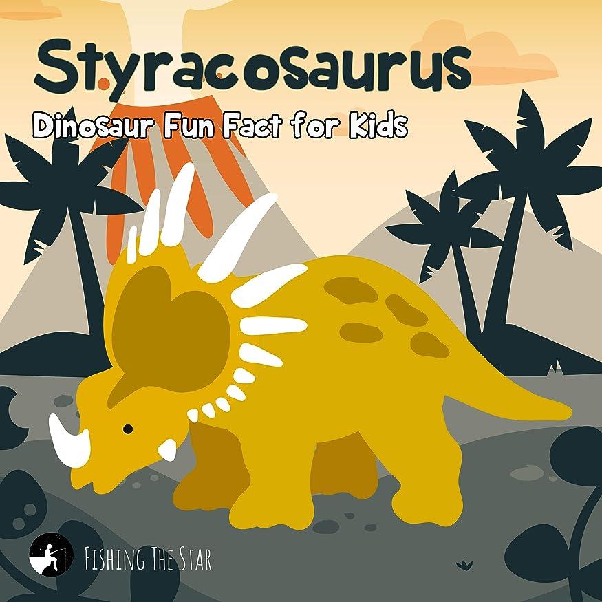 天滑り台名前Styracosaurus Dinosaur Fun Fact for Kids (Fun Facts for Kids Book 9) (English Edition)