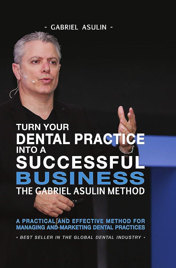 不毛属する湿地Turn your Dental Practice into a Successful Business (English Edition)