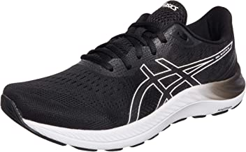 ASICS GEL-EXCITE 8 Voor mannen. Hardloopschoenen