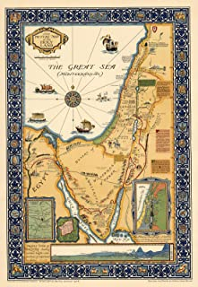 Riley Creative Solutions 🌎 The Holy Land | 1923 Pictorial Map Wall Art Poster Decor (3 Sizes) (23