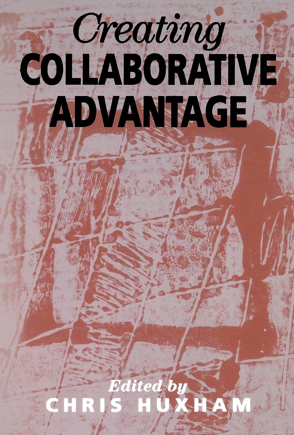 ジョリーばかげているソビエトCreating Collaborative Advantage
