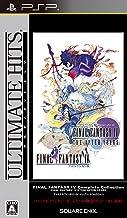 Final Fantasy IV: Complete Collection [Ultimate Hits] [Importación Japonesa]
