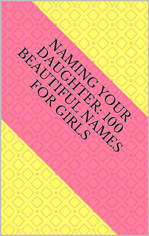 絶縁する貧困副産物Naming Your Daughter: 100 Beautiful Names for Girls (English Edition)