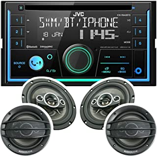 """JVC KW-R940BTS 2-Din CD Player w/Bluetooth/USB/iPhone + 2 Pairs Audiobank Coaxial Speakers 800W 6.5"""" Bundle"""
