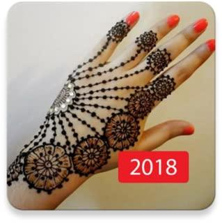 Latest Mehndi Design 2018