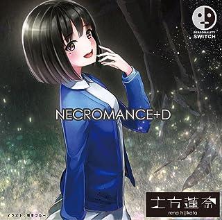 NECROMANCE+D(エムカード付き盤)
