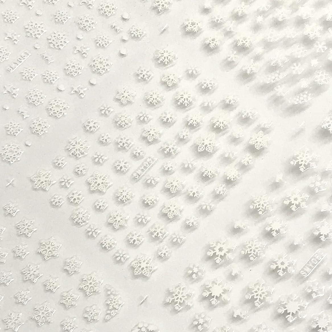 レザーコーン周囲雪の結晶シール 大判BIGビッグサイズ12種大容量ステッカー ネイル用文具貼り紙雪の花華スノー 3色選べる金銀白 冬 (白 White)