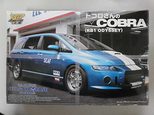 1 24 Mr. TokGold`s Family Cobra (RB1 Odyssey) (Model Car) Aoshima VIP American No.5 (japan import)