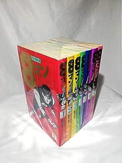 8(エイト)マン 完全復刻版 コミック 全7巻完結セット