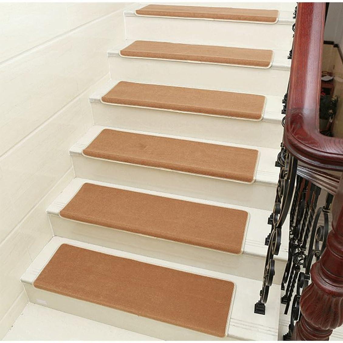 発掘幾何学あえてKURASHI 階段マット 滑り止め 折り曲げ付 防音 シンプル モダン調 15枚セット