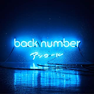 Best back number encore Reviews