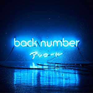 back number/わたがし