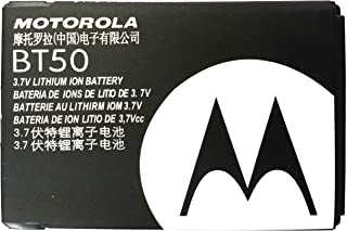 Motorola BT50 BT-50 Battery for MOTO Q / K1m / VA76R TUNDRA / ROKR / Z6tv / V190 / V323 / V325 / V360 / V361 / Ve465 / W260 / W315 / W385 / W395 / W490 / W510 / W755 / Z6m / A1200 / E2 / V235 / W220 - Retail Packaging