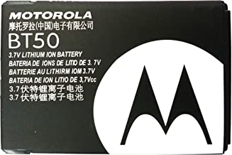 cell phone battery for motorola razr