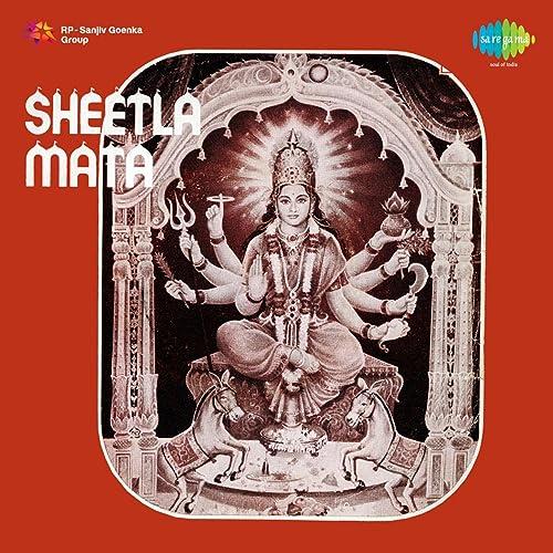 O Maa Sheetla by Mahendra Kapoor & Anuradha Paudwal on Amazon Music