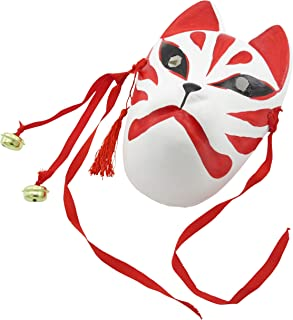 Nakimo Fox Mask Japanese Style Anime Fox Mask Cosplay Accessories Mask for Party  Masquerade Costume Halloween