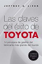 Las claves del éxito de Toyota: 14 principios de gestión