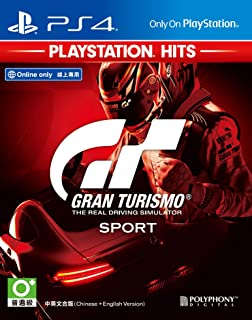 Gran Turismo Sport PlayStation Hits - VR - PlayStation 4